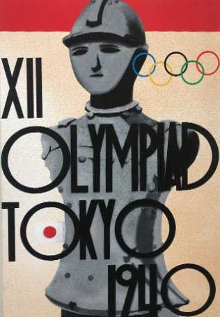 Image XIIe Olympiade Tokyo 1940, affiche, 1940.